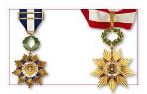 Order of Entrepreneurial Merit - Image: Order of Entrepreneurial Merit (Medal of Commercial Merit and badge of Industrial Merit)