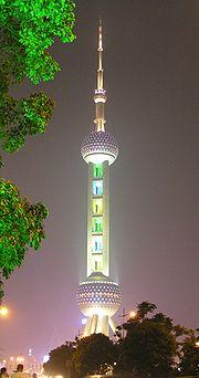 Tháp truyền hình Minh Châu Đông Phương về đêm