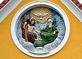 Ortskapelle Kleinklein - relief of Holy Trinity.jpg
