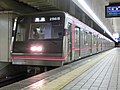 Osaka Subway 25 series 25615F 2013-12-28 (14025167098).jpg