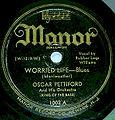 Oscar pettifrord wooried life blues 1945.jpg
