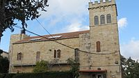 Our Lady of the Ark of the Covenant – Abu Ghosh 35.jpg