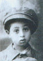 Ovadia Yosef as a child.jpg