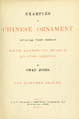 Owen Jones - Examples of Chinese Ornament - 1867 - page 001.png