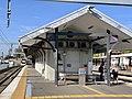 Oxley railway station building, Brisbane.jpg