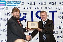 росэлектроника официальный сайт руководство - фото 7