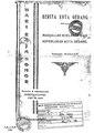 PDIKM 715 Majalah Berita Kota Gedang No. 1 Tahun 1933.pdf
