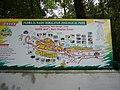 Padmaja Naidu Himalayan Zoological Park (2).JPG