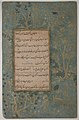 Page of Calligraphy from an Anthology of Poetry by Sa`di and Hafiz MET sf11-84-11r.jpg