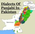 Pakistan Punjabi Dialects.PNG