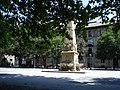 Pamplona - panoramio.jpg