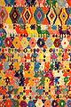 Panel, Kekchi Maya, Coban, view 2, late 20th century, cotton and silk - Textile Museum of Canada - DSC01290.JPG