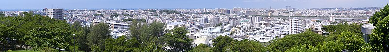 ファイル:Panoramic view of Naha City from Kaigungo Navy Headquarters Park.jpg