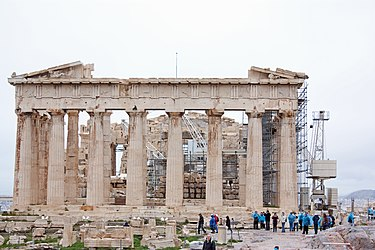 Parthenon from the east 2010 3.jpg