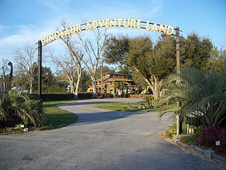 Kent Hovind - Entrance to the park