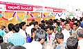 People at Aadhar stall on the second day of the Public information Campaign, in Narsipatnam, Vishakapatnam District on November 23, 2014.jpg