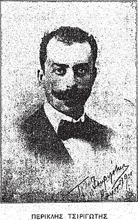 Periklis Tsirigotis.JPG
