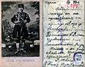 Petko Voyvoda 1894.jpg