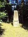 Petrovický památník.JPG