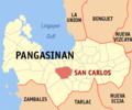 Ph locator pangasinan san carlos.png