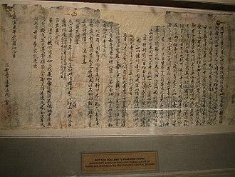 Phan Đình Phùng - Image: Phan Dinh Phung manuscript