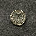 Philipopolis Numismatic Society collection 9.16B Commodus.jpg