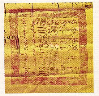 Tibetan ruler