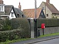 Phone Booth, Post Box and Cottages - geograph.org.uk - 106682.jpg