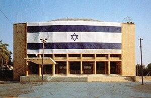 PikiWiki Israel 10581 Beer Sheva Cinema keren