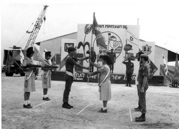 PikiWiki Israel 148 NAHAL Settlement HARISH אזרוח היאחזות חריש 1982
