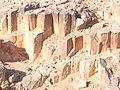 PikiWiki Israel 19931 Geology of Israel.jpg