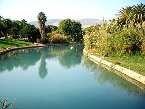 Nir David - Image: Piki Wiki Israel 26245 Geography of Israel