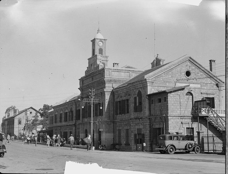 חיפה תחנת הרכבת כרמל