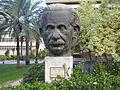 PikiWiki Israel 6868 statue of albert einstein.jpg