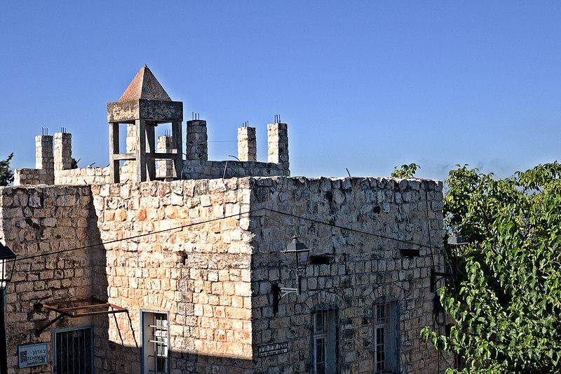 צםת שרידי הכנסיה היוונית