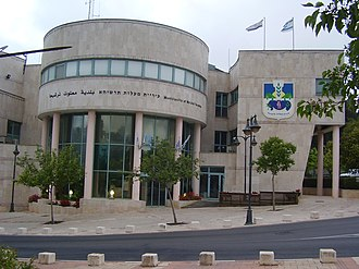 Ma'alot-Tarshiha - Ma'alot-Tarshiha city hall
