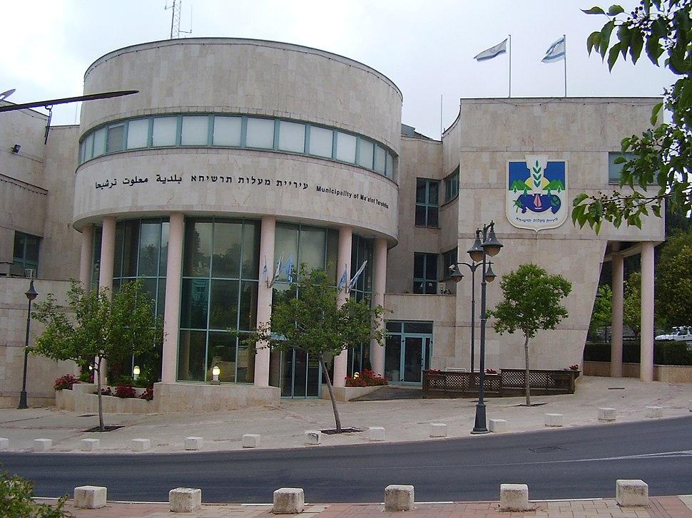 PikiWiki Israel 8836 municipality of maalot-tarshiha