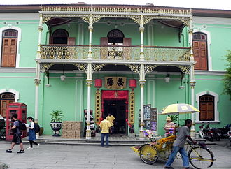 Pinang Peranakan Mansion - Front facade of the Pinang Peranakan Mansion