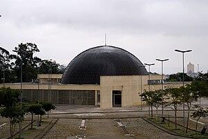 Carmo Planetarium - Carmo Planetarium