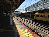 Platform of Okayama Station (Local lines).JPG