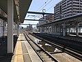 Platform of Yoshizuka Station 2.jpg