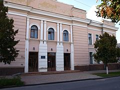 Poltava Choral Synagogue (Poltava Oblast Philharmonic)