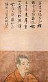 Portrait du moine Ikkyû par Shoto Bokusai.jpg