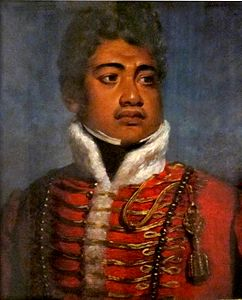 Portrait of King Kamehameha II of Hawaii attributed to John Hayter.jpg