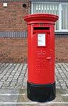Post box on Tower Road, Birkenhead.jpg
