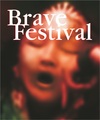 """Poster of Brave Festival 2005 """"The Magic of Voice"""".png"""