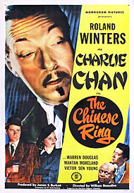 Poster of the movie The Chinese Ring.jpg