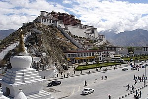 View of the Potala Palace from the foothill of...