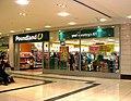Poundland - Kirkgate Arndale Centre - geograph.org.uk - 656182.jpg