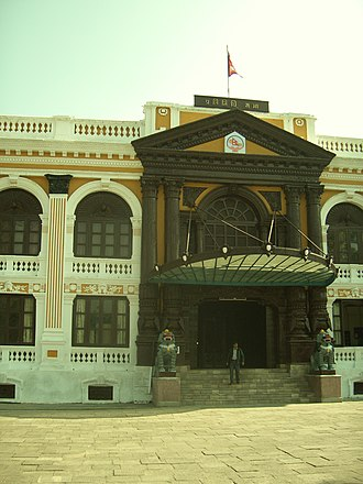 House of Representatives (Nepal) - Front face of Pratinidhi Sabha Building